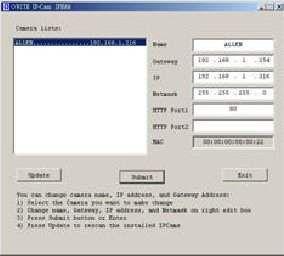configurar-camaras-ip-1